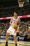 Yao Ming Retires From NBA